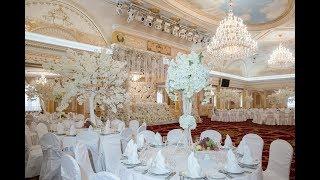 Банкетный комплекс для свадьбы Парадайз в Москве