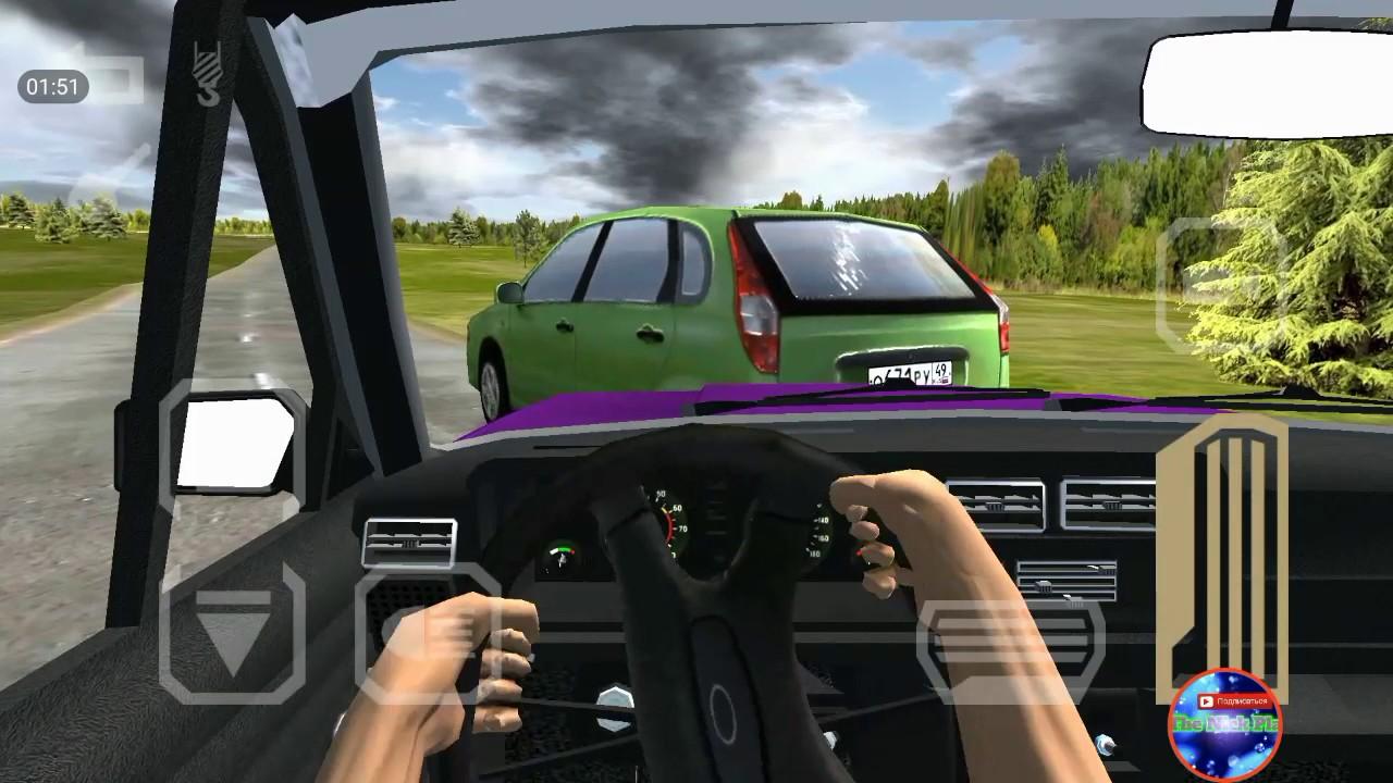 Скачать игру поездка на дачу симулятор