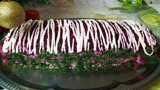 Селёдка под шубой, цыганка готовит. Gipsy cuisine.