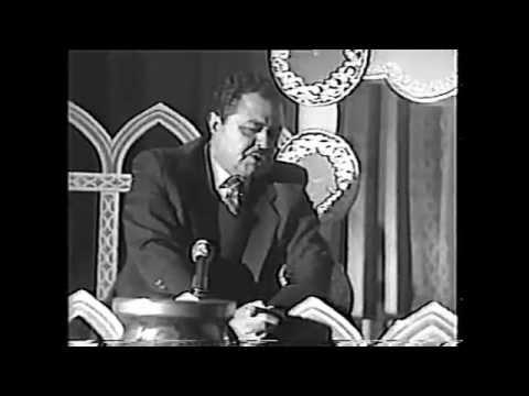 Shahnameh Ferdowsi - شاهنامة فردوسی