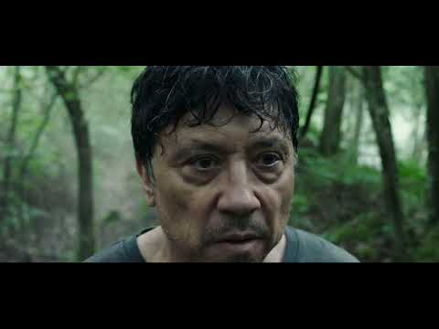 LA ZONA - Die Serie (Official Trailer)