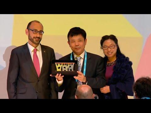 World Smart City Awards Ceremony