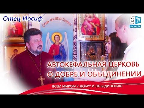 Поместные Православные Церкви Православное христианство