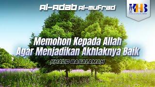 Al-Adab Al-Mufrad - Memohon kepada Allah agar Menjadikan Akhlaknya Baik (Hadits 307)