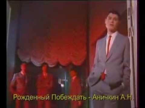 Клип Секрет - Последний час декабря