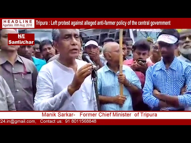 Tripura : Left protest against alleged anti-farmer policy of the central govt