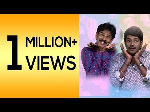 Mullai -Godhandam | Ivanunga Ithuku Sari Pattu Varamtanunga | 1Yes Tv