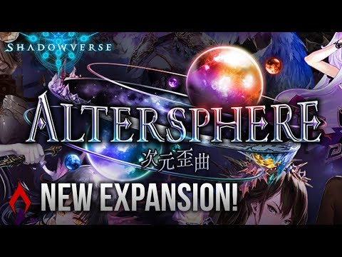 [Shadowverse] NEW EXPANSION! Altersphere (Card Review)