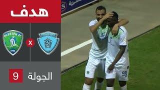 هدف الفتح الأول ضد الباطن (بانغورا) في الجولة 9 من دوري كاس الامير محمد بن سلمان للمحترفين