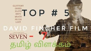 Se7en  - Review &  Story Explained in தமிழ் | Best Hollywood movie | Fully Cinemas.
