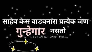 || Bhaigiri WhatsApp status || subscribe now || #Ashish_bile