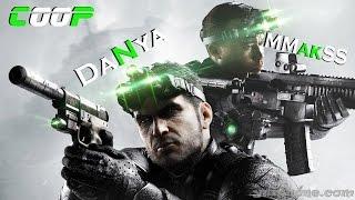 Tom Clancy's Splinter Cell: Blacklist - COOP с Danya.
