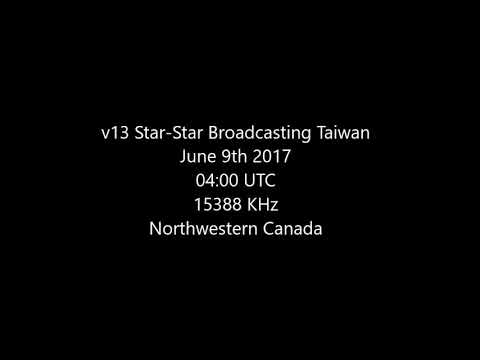Taiwanese Spy Broadcast, V13, Mandarin Language.