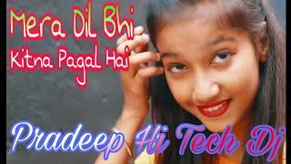 mera-dil-bhi-kitna-pagal-hai-full-weep-vibration-mix-pradeep-hi-tech-dj-siddharth-nagar