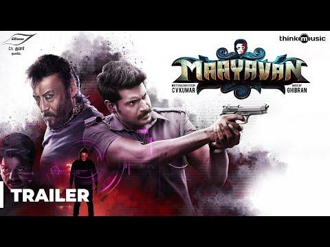 Maayavan Official Trailer | C.V. Kumar |...
