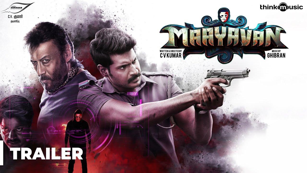Maayavan Official Trailer   C.V. Kumar   Sundeep Kishan, Lavanya Tripathi, Jackie Shroff   Ghibran