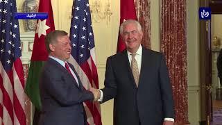 الولايات المتحدة تؤكد التزامها بدعم الأردن اقتصادياً وأمنياً - (11-2-2018)