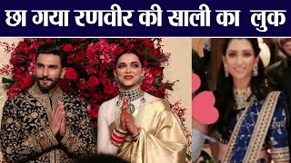Anisha Padukone looks more beautiful than Deepika Padukone at Reception | Boldsky