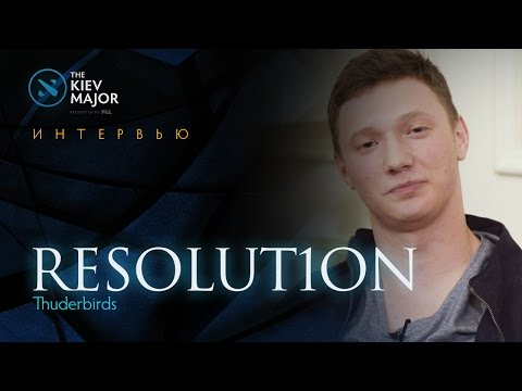 Интервью с игроком Thunderbirds Resolut1on @ The Kiev Major