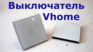Сенсорный выключатель Vhome - обзор и сравнение с Broadlink TC2