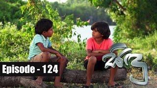 Sidu | Episode 124 26th January 2017 Thumbnail