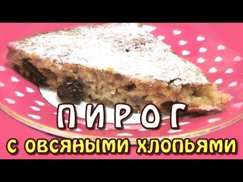 Торт из овсяных хлопьев