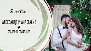 Свадебная фотосессия в киеве. Свадебный фотограф Киев Олександр Чорний