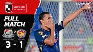โยโกฮาม่า เอฟ มารินอส VS เวกัลตะ เซนได | เจลีก 2020 | Full Match | 23.09.20