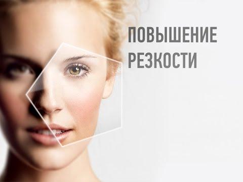онлайн увеличение четкости фотографии
