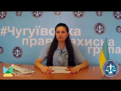 """Что делать, когда шумят соседи: """"закон о тишине"""" в Украине 2019"""