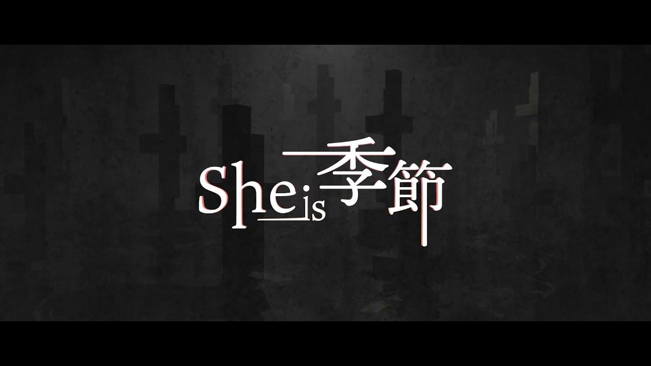 BOY MEETS HARU – SHE is 季節 (Kisetsu)