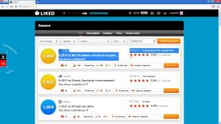 Сайт где можно забрать 200 400 рублей в день Liked ru