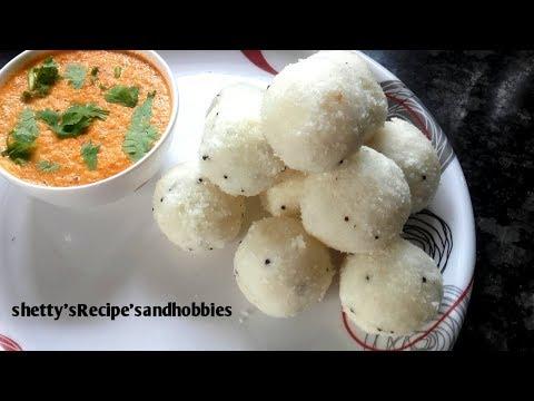 ಸಿಂಪಲ್ಲಾಗಿ ಮಂಗಳೂರು ಸ್ಟೈಲ್ ಪುಂಡಿ || Mangalore style Pundi || rice dumpling|| ಕಾಯಿ ಕಡಬು || ಅಕ್ಕಿ ಉಂಡೆ