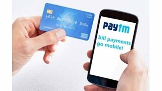 Paytm Payment Guide Line Video in Gujarati language