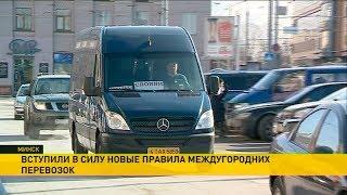 видео Новости международных грузоперевозок