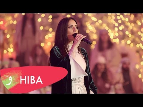 Hiba Tawaji – Ya Rab (LIVE 2019) / هبه طوجي – يا رب