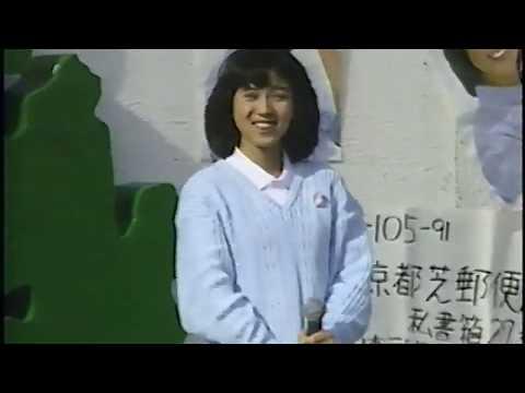 西村知美「夢色のメッセージ」デビューイベント映像
