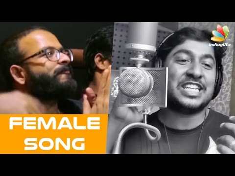 Vineeth Srinivasan's female voice for...