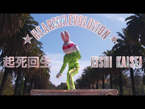 Heartsrevolution - Kishi Kaisei (Official Music Video)