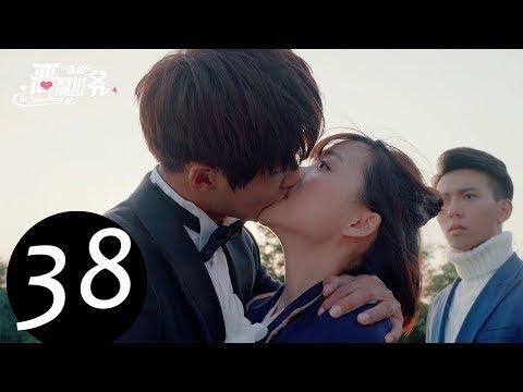 【eng-sub】《the-demon-master》ep38——starring:-jia-zheng-yu,-yu-xin-tian,-wen-sheng,-ding-xiao-ying