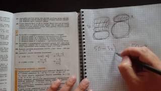 Задача №162. Алгебра 7 класс Макарычев.