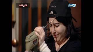 واحد من الناس | مش هتصدق اللي هتشوفه بعينك ! إمرأة خارقة  تأكل الزجاج و تخرم رأسها بالشنيور😮