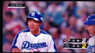 鈴木投手ナイスピッチング! モヤの1号ホームラン!どれも最高だ!