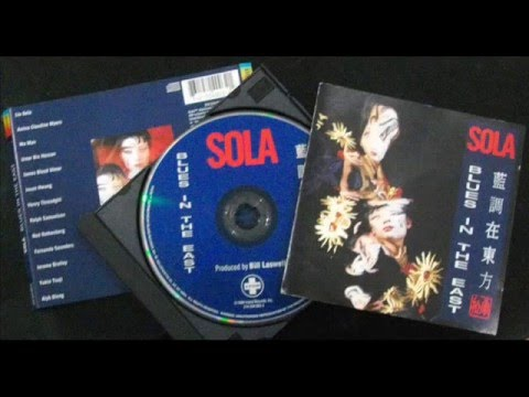 Sola Liu - The Nation's Boundaries (Audio)