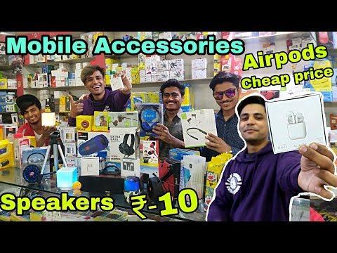 Mobile Accessories Market in Hyderabad | Wholesale | Accessories Cheap price | jadish market