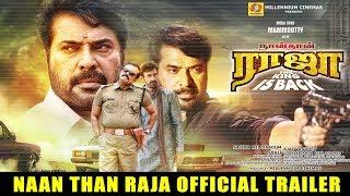 Naan Than Raja - Official Tamil Trailer 2018 | Mammootty | Lakshmi Ray | Ajay Vasudev
