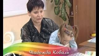 ДЦП. ЗРР. Злата.(, 2012-11-06T14:48:32.000Z)