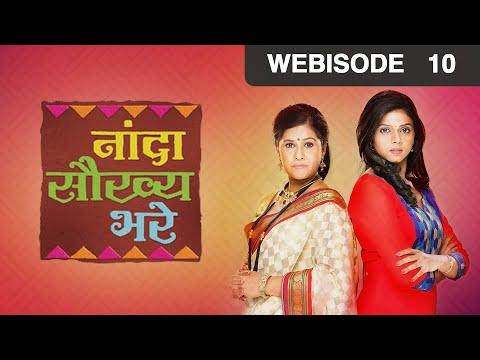 Nanda Saukhya Bhare - Episode 10  - July 30, 2015 - Webisode