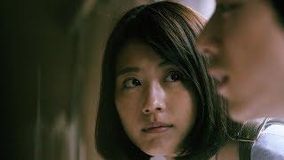 有村架純、坂口健太郎からの告白シーン『ナラタージュ』本編映像 有村架純 動画 29