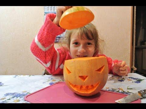 Вырезаем тыкву на Хэллоуин (из длинной тыквы)